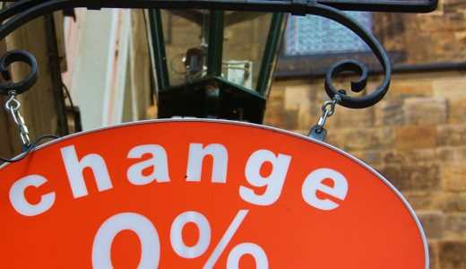 売上を上げる為に「自分の環境」を変える勇気はありますか?その2