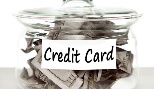 「お支払いは?」「クレジットカードで」「あ、借金ですね」「はい、前借りでお願いします」