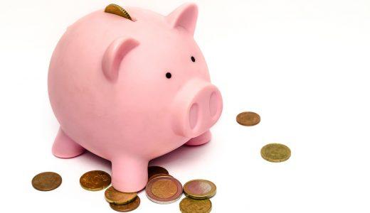 あなたがまず一番最初に投資するべきコト知ってますか?