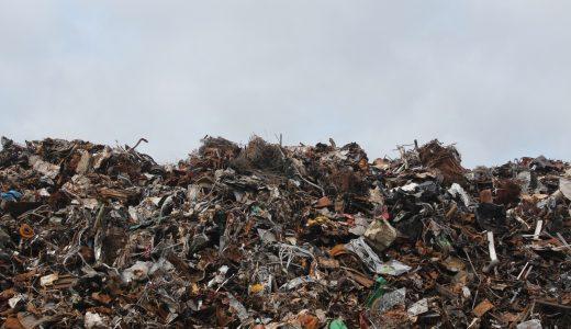 ファッション業界のゴミ製造機。
